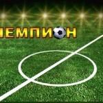 rentv_champion