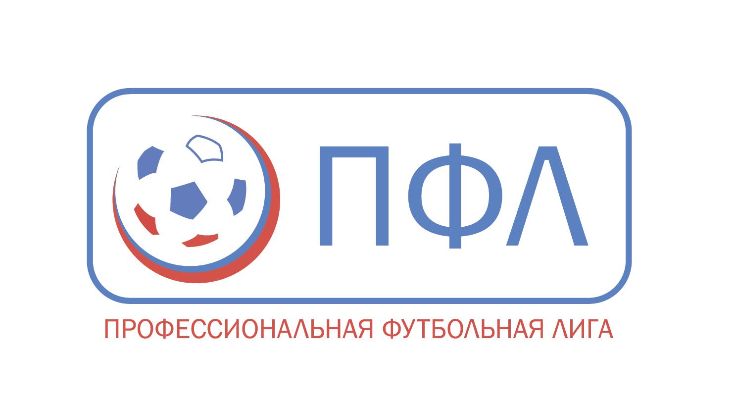 лого новый пфл