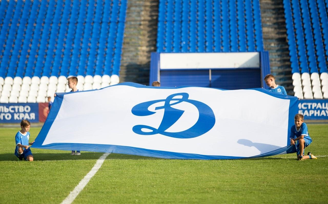 флаг в центре резаный