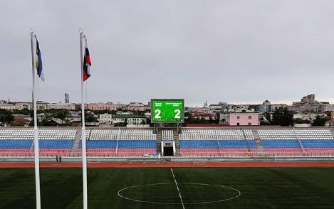 Футбольная сборная _Бурятия