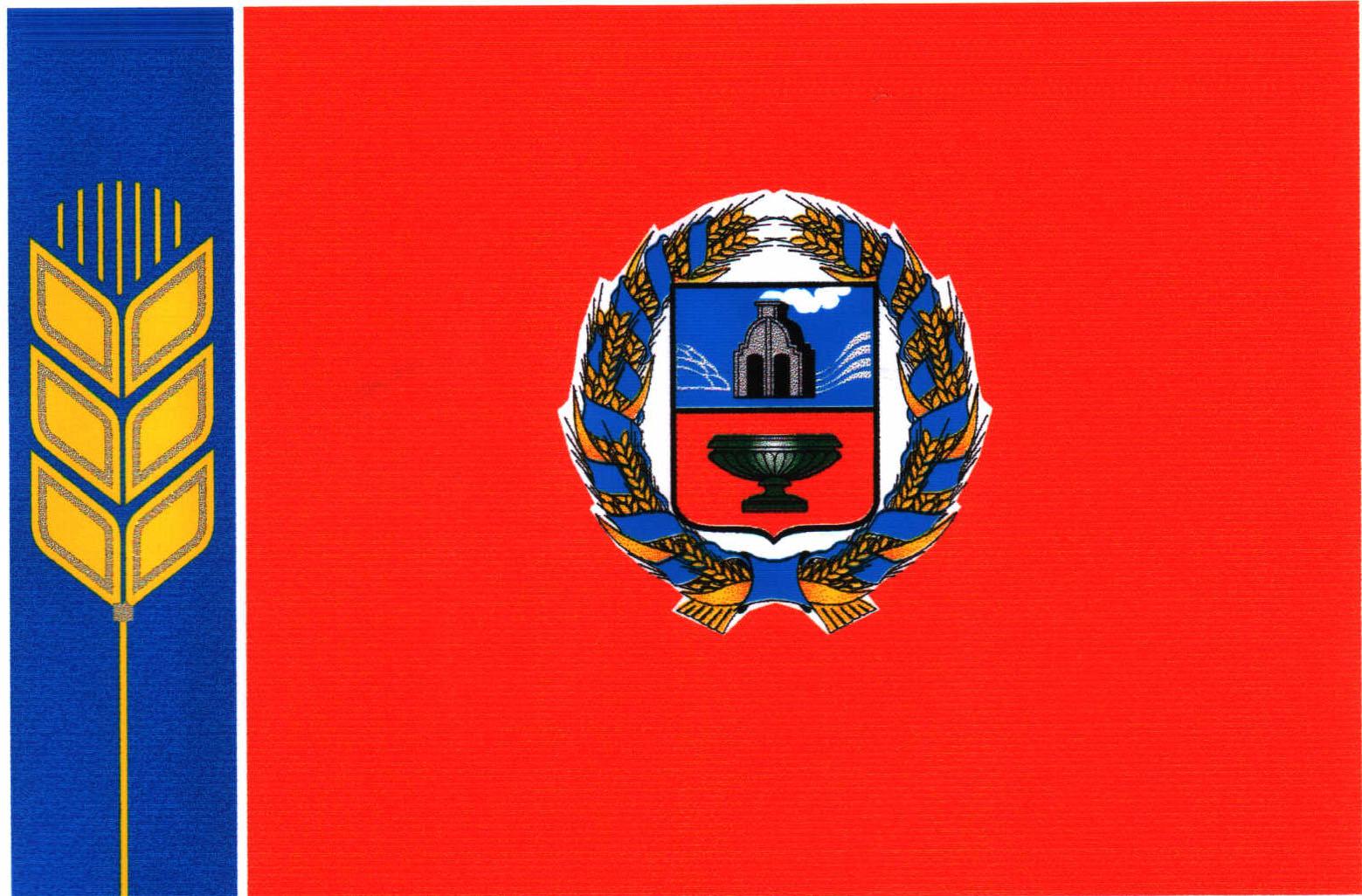 флаг-края