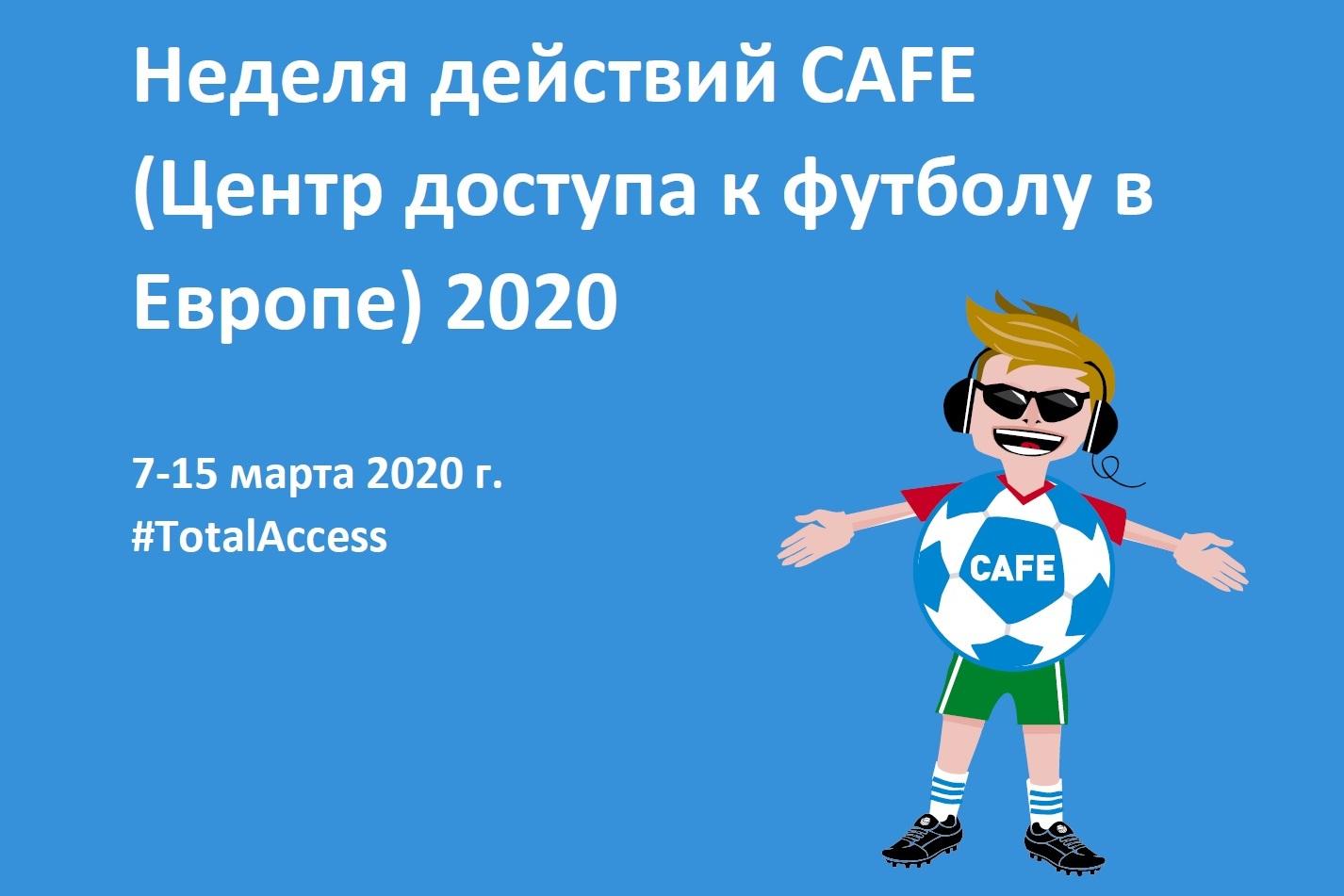 cafe_sait(1)