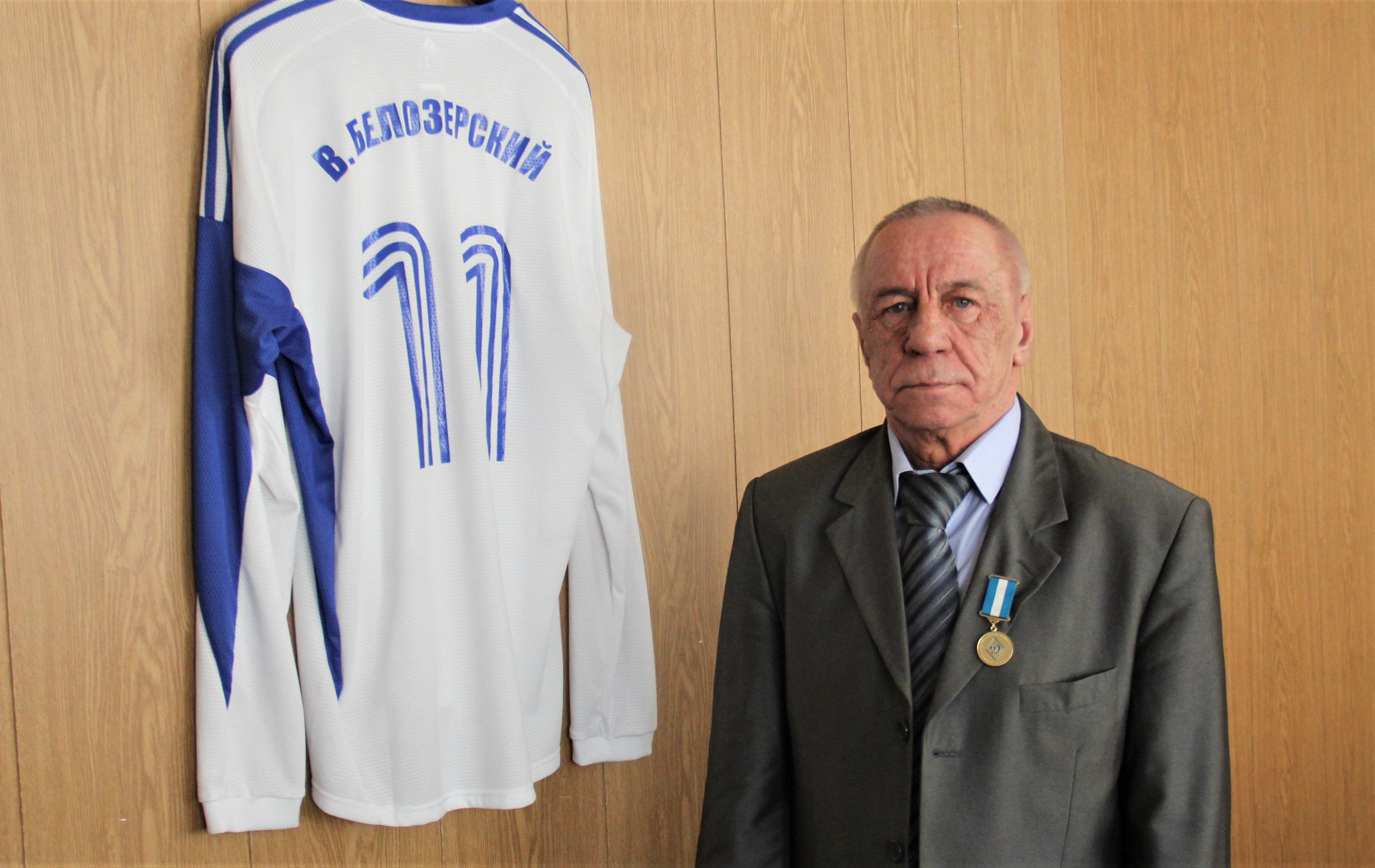 белозерский-с-медалью