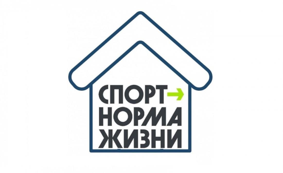 novgorodskie-sportsmeny-uchastvuyut-v-chellenzhe-trenirujsyadoma