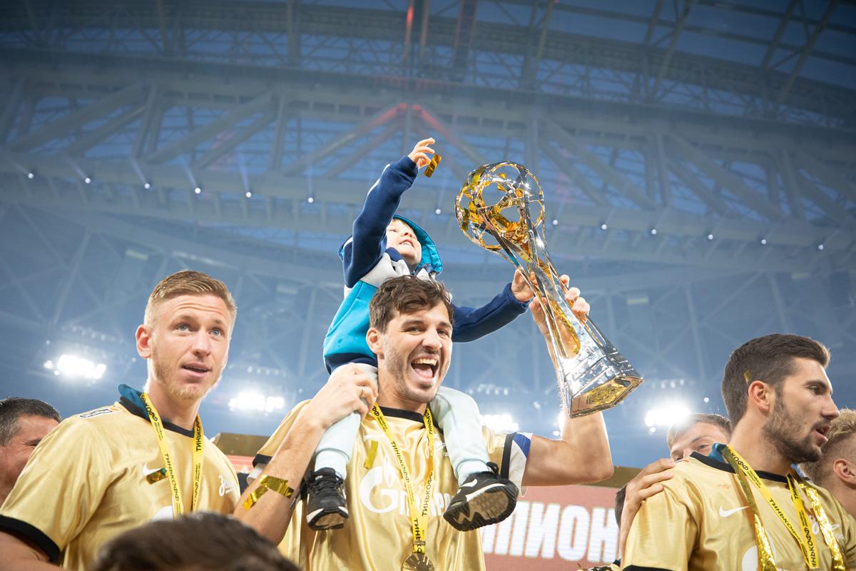 Церемония награждения Чемпионов сезона 2020/21
