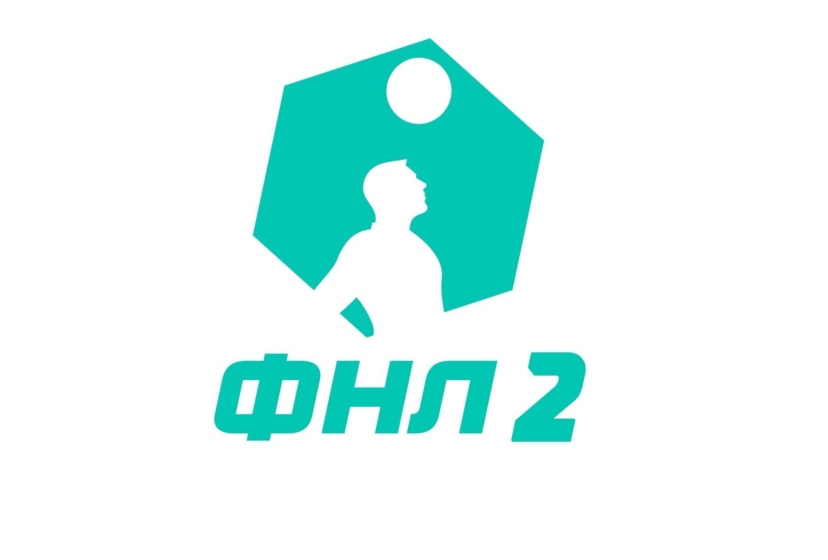 фнл 2 рез