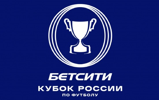Betcity_russian_cup1111