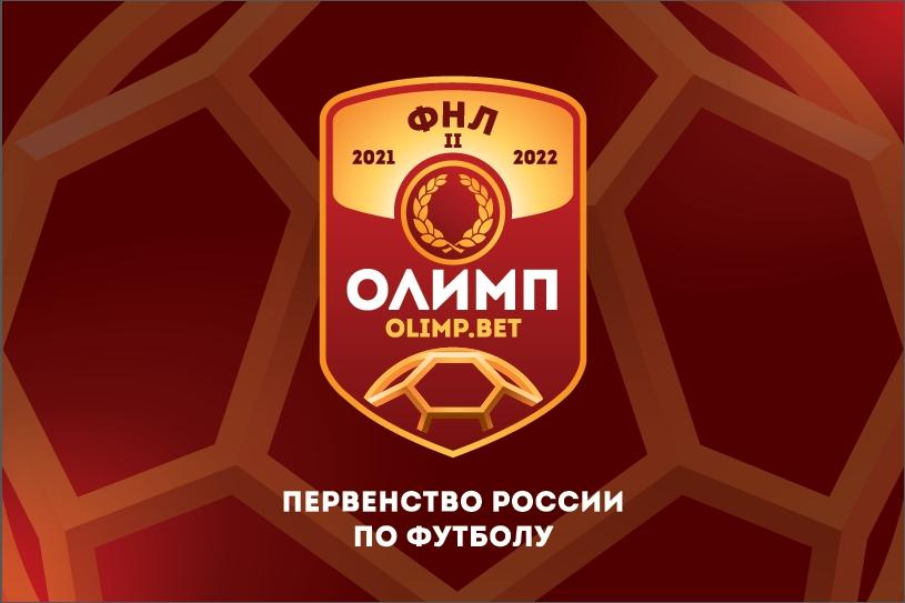 Flag_OLIMP_new logo_FNL_1500x1000